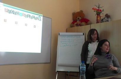 Exchange of good practices on children with intellectual disabilities in Bulgaria